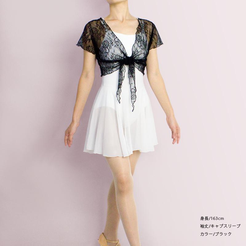 社交ダンス ボレロ 01