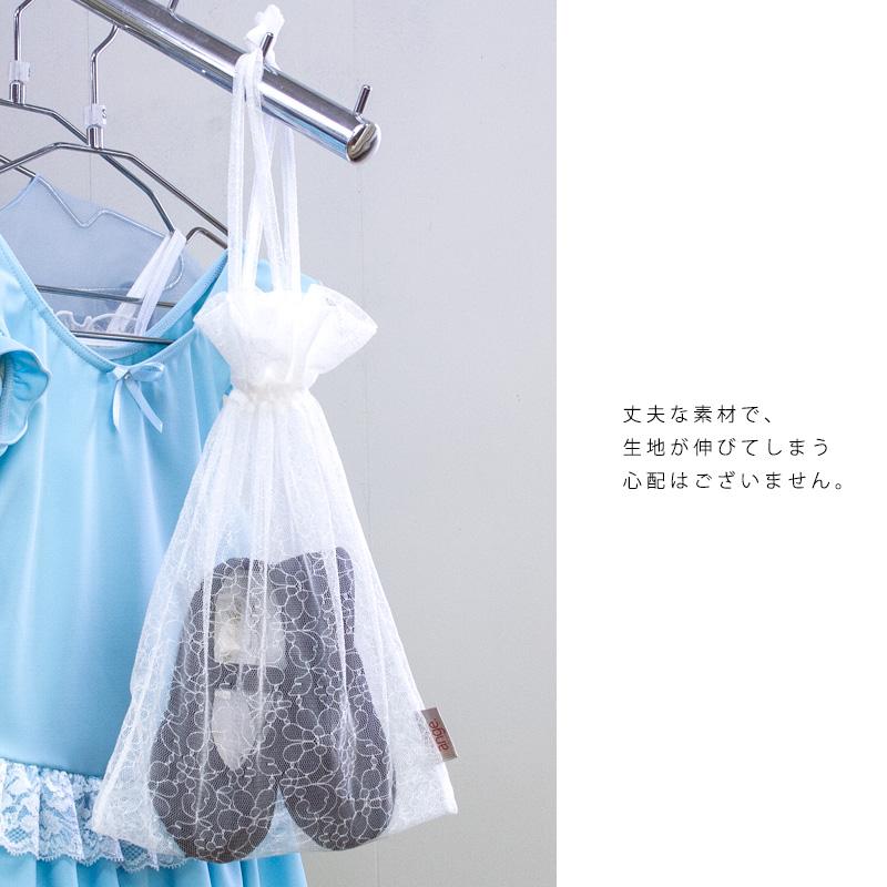 小花柄レースポーチ(巾着タイプ)【日本製】