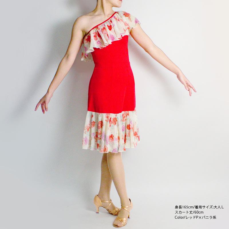 ダンススカート 18