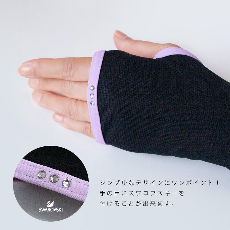 UVアームカバー【日本製】