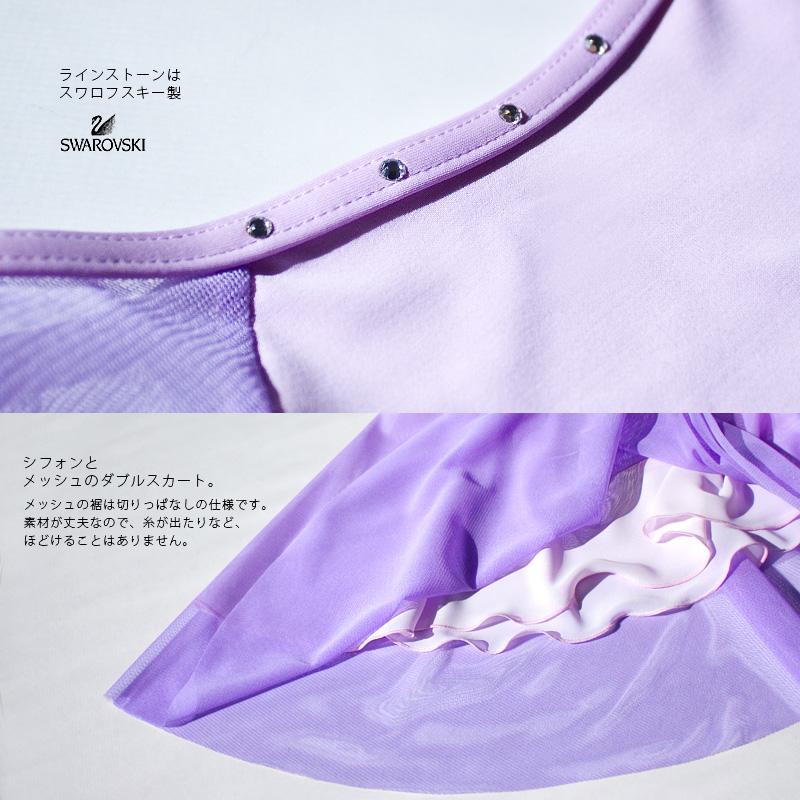 プロフェッショナルコレクション ドレスレオタード 01