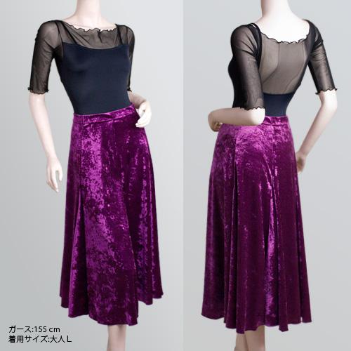 ダンススカート 09