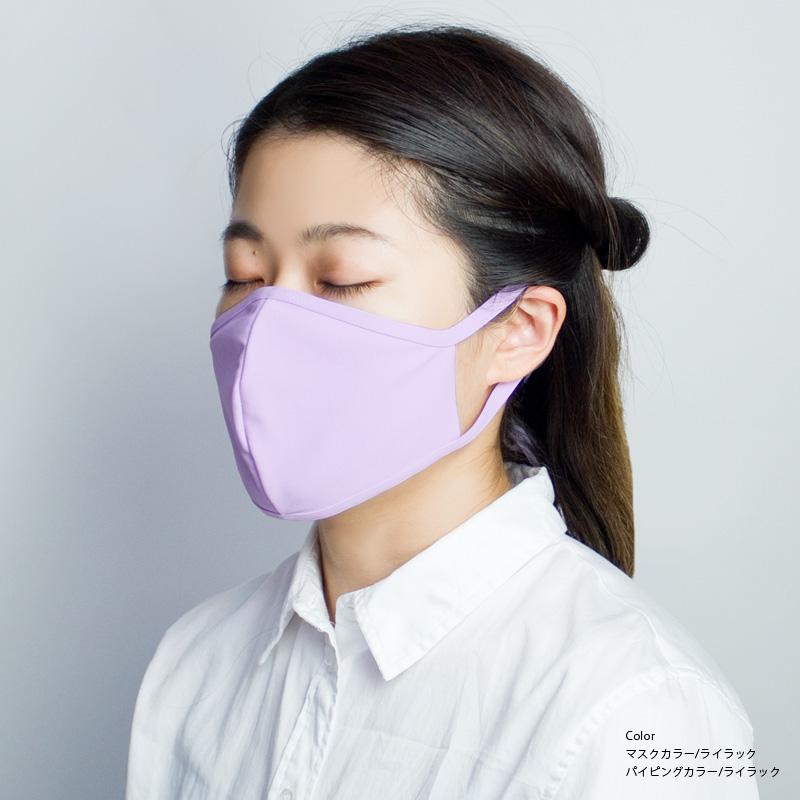 布マスク(結び紐タイプ・アジャスタタイプ)【日本製】UVカット