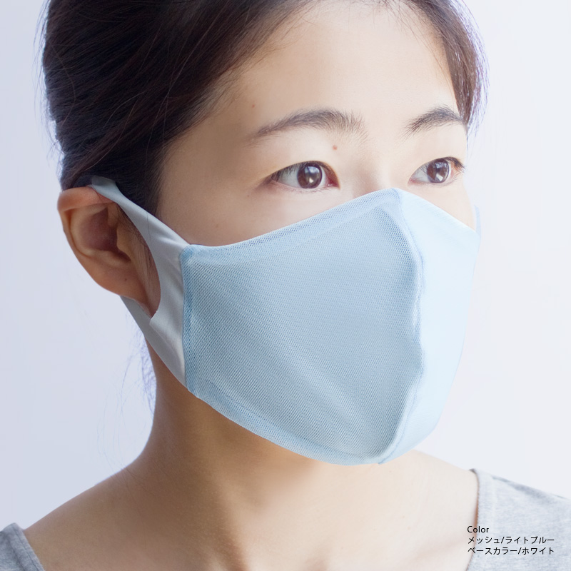 クール布マスク(メッシュ)【日本製】UVカット