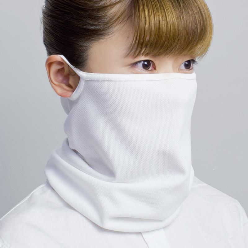 UVネックカバー〈EX〉(耳掛けマスクタイプ)【日本製】