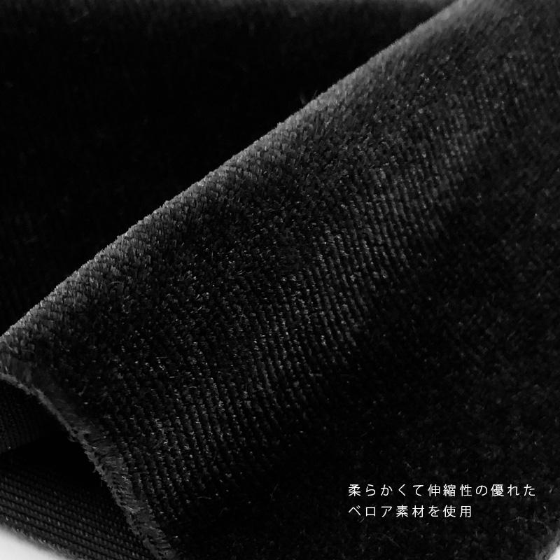 eXコレクション ベロアトップ 01