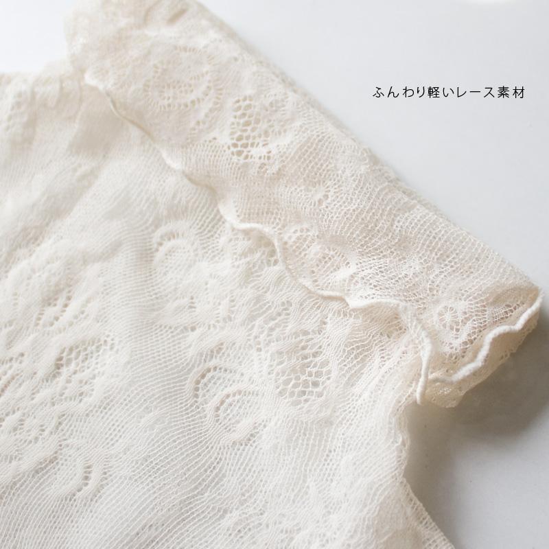 exコレクション レーストップ01【クラシカル】