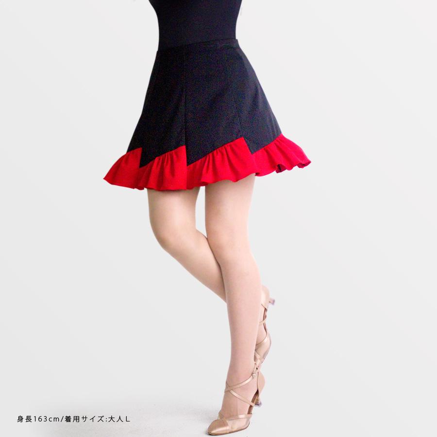ダンススカート 12