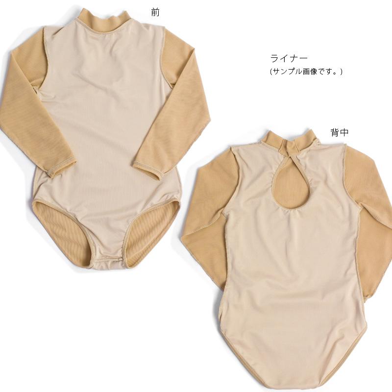 新体操 パワーネット衣装ベース01