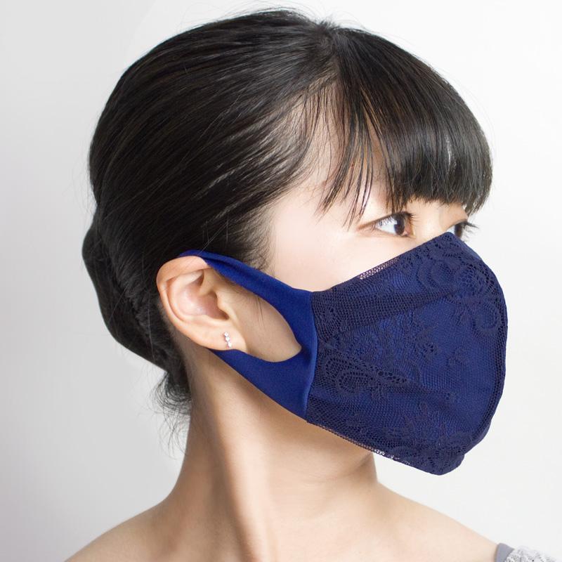 おしゃれ布マスク02 (レース)【日本製】 UVカット