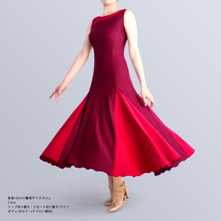 社交ダンス ドレス N02
