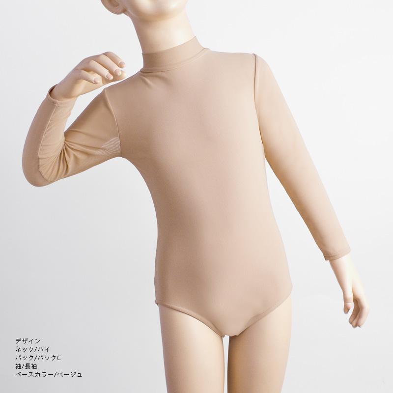 新体操 パワーネット衣裳ベース03