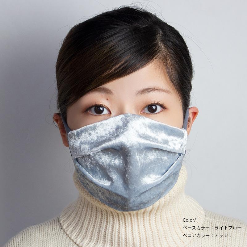 おしゃれ布マスク08(クラッシュベロア)