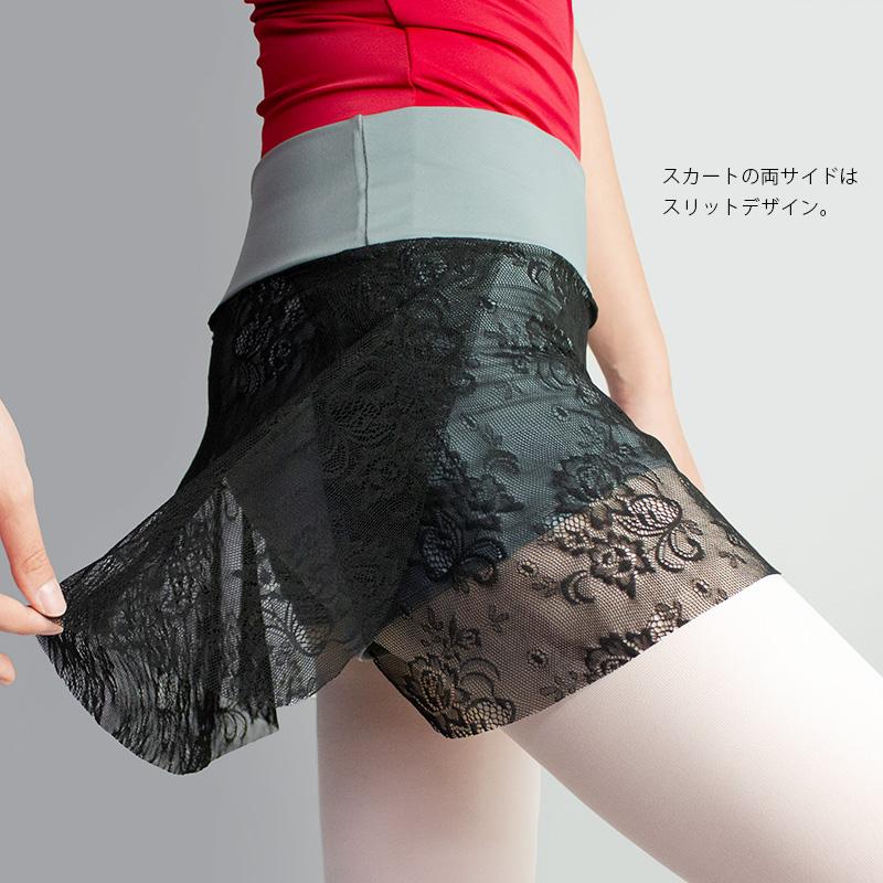 スカートパンツ 09 (レーススカート)