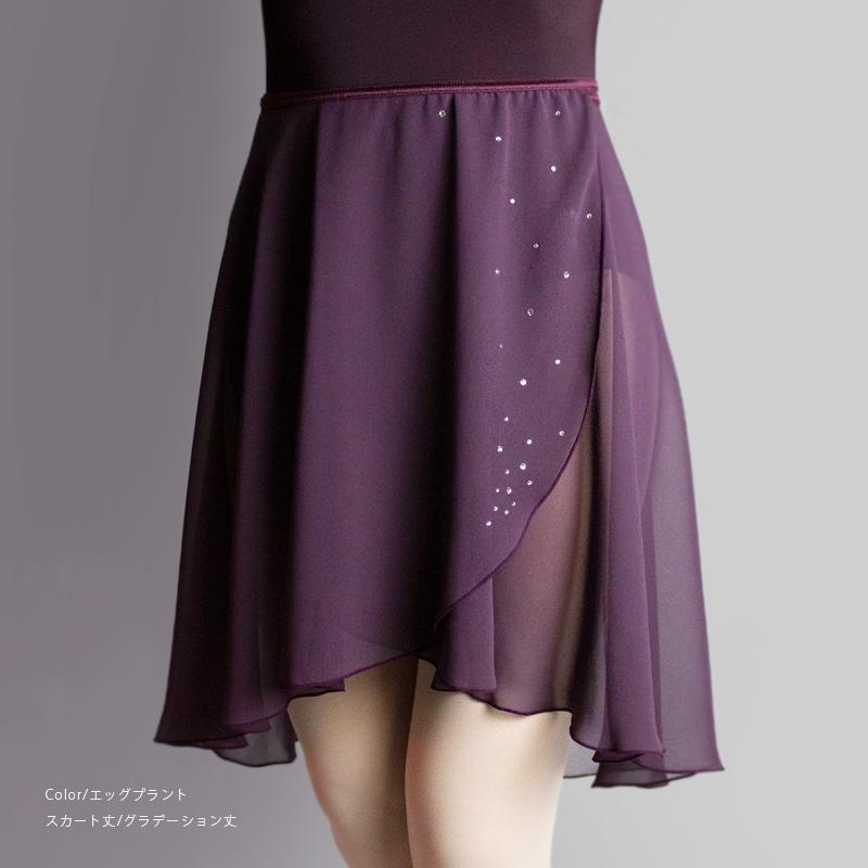 バレエスカート ラップスカート 27 (スワロフスキー付き)