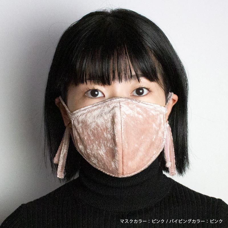 おしゃれ布マスク11(クラッシュベロア)(普通紐タイプ・結び紐タイプ・アジャスタタイプ)【日本製】