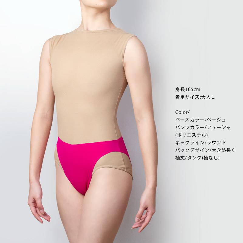 新体操 パワーネット衣装ベース08