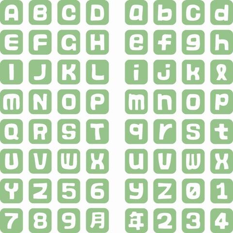 LA♪Cutz  4X8-HANKO-AW  HANKO Alphabet Set