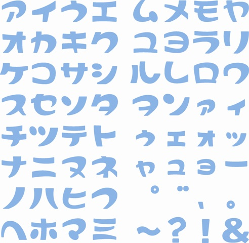LA♪Cutz  4X8-ICECREAM-KW  ICECREAM Katakana Set