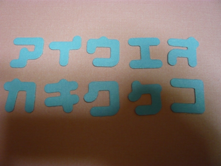 LA♪Cutz  4X8-AKACHAN-KW  AKACHAN Katakana Set