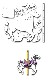 Frantic Stamper Precision Dies - 10214 Large Carousel Horse