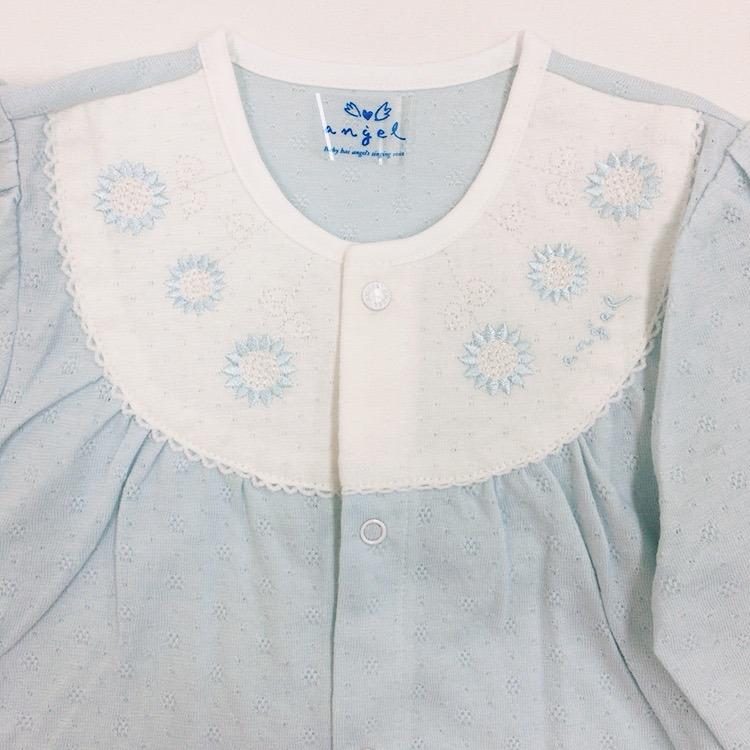 ひまわりツーウェイオール(春夏)  T4021