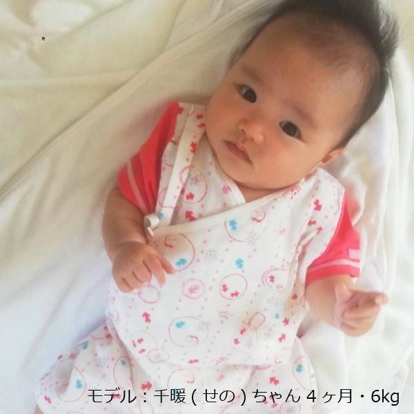 新生児甚平(ピンク) T3809