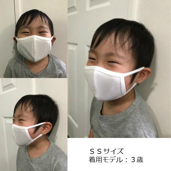 制菌・アイスコットンマスク 1枚入り