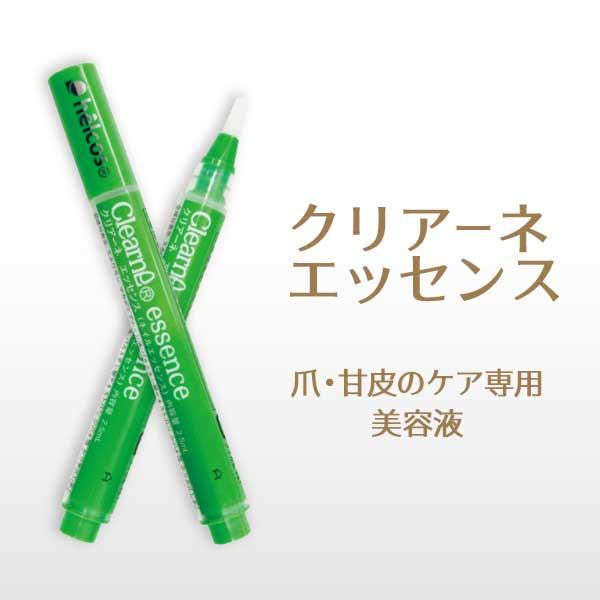 ヒルコス クリアーネ エッセンス 2.5mL 【メール便可】