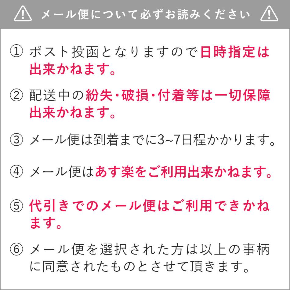 プレミアムセレブラッシュ(10本束) チョコブラウン 【メール便可】
