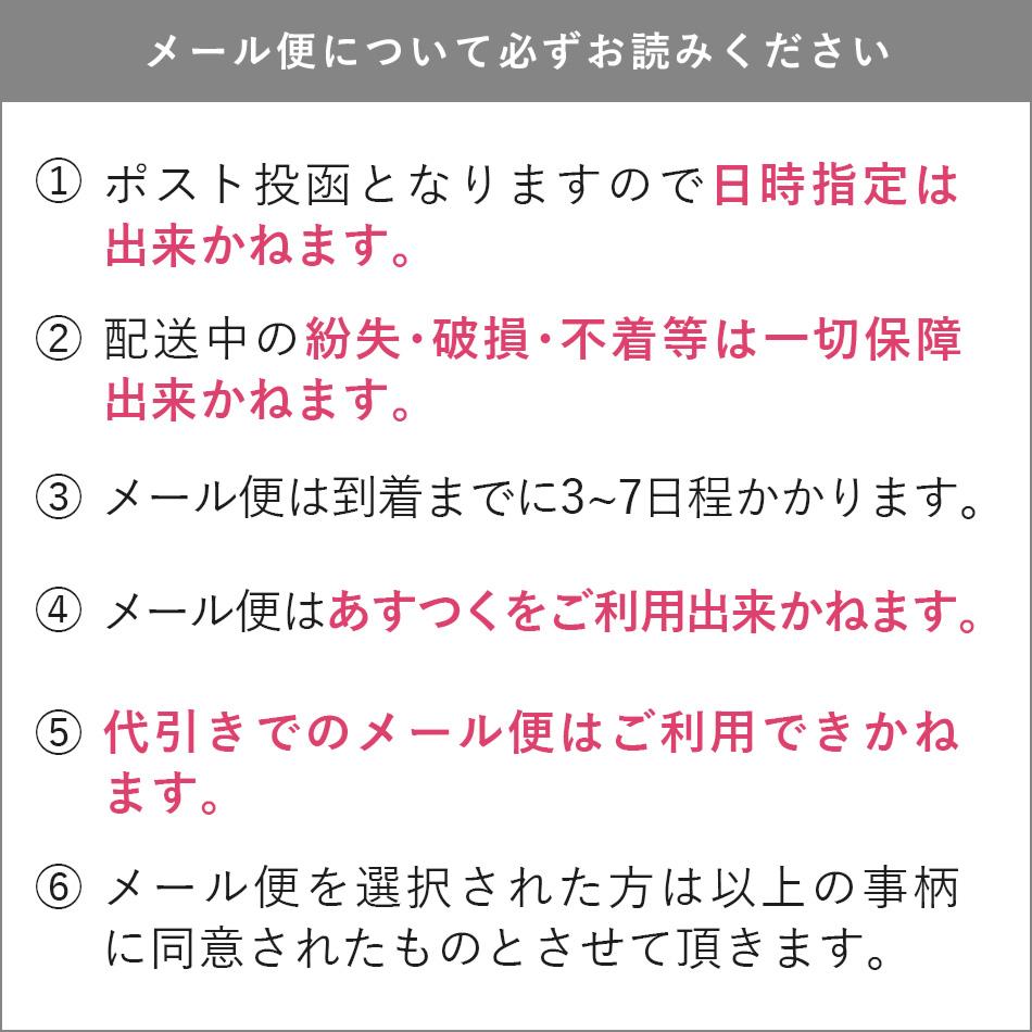 癒本舗 Ajn リムーバー クリームタイプ 詰め替え用 5g×10個セット 【メール便可】
