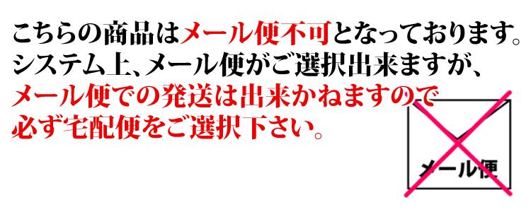 まつげエクステ 前処理剤 GLAMORIZE -GEL CLEANER- 25g(ジェル クリーナー) 【メール便不可】