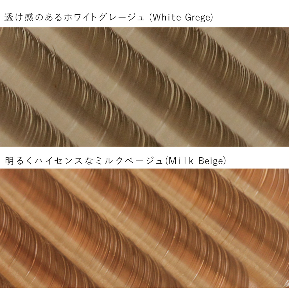 エクストリームフラット 下まつげカラーMIX(6列) まつげエクステ まつエク マツエク まつ毛エクステ メール便可 GLAMORIZE アンジェララッシュ