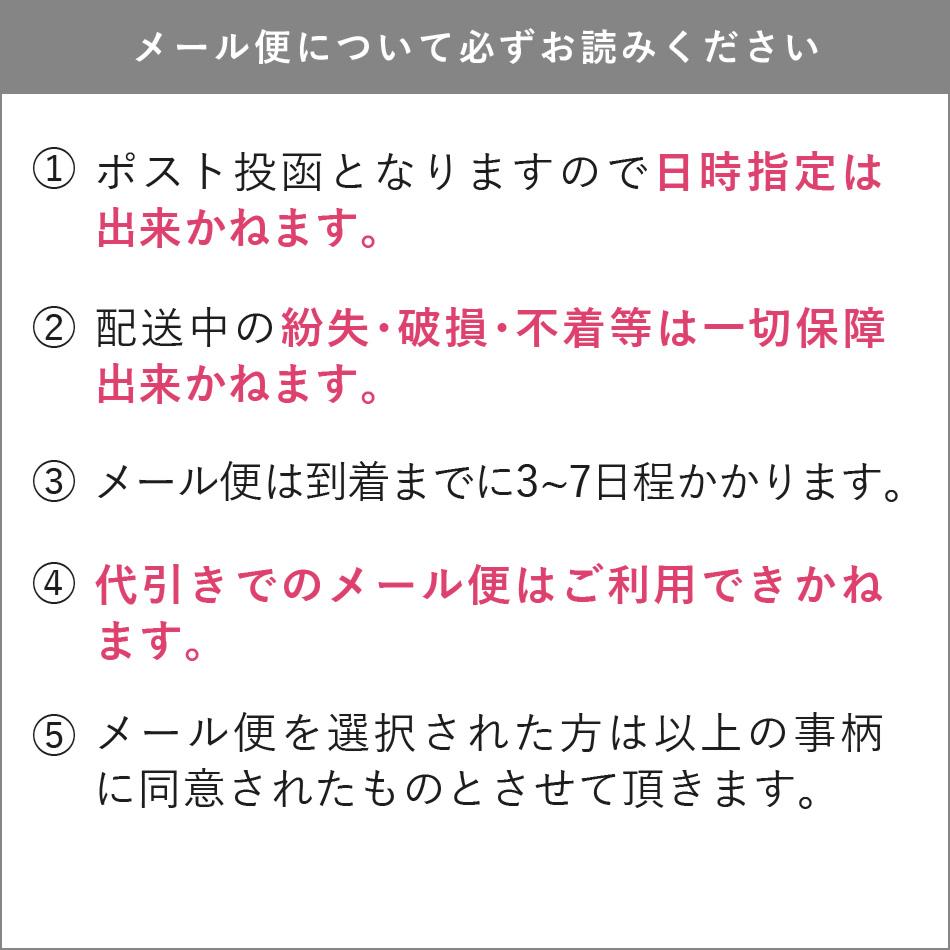ツノラッシュ 【メール便可】