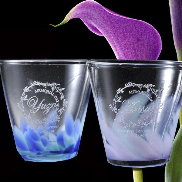 名入れ 琉球ガラス 広口 ロックグラス ペアセット