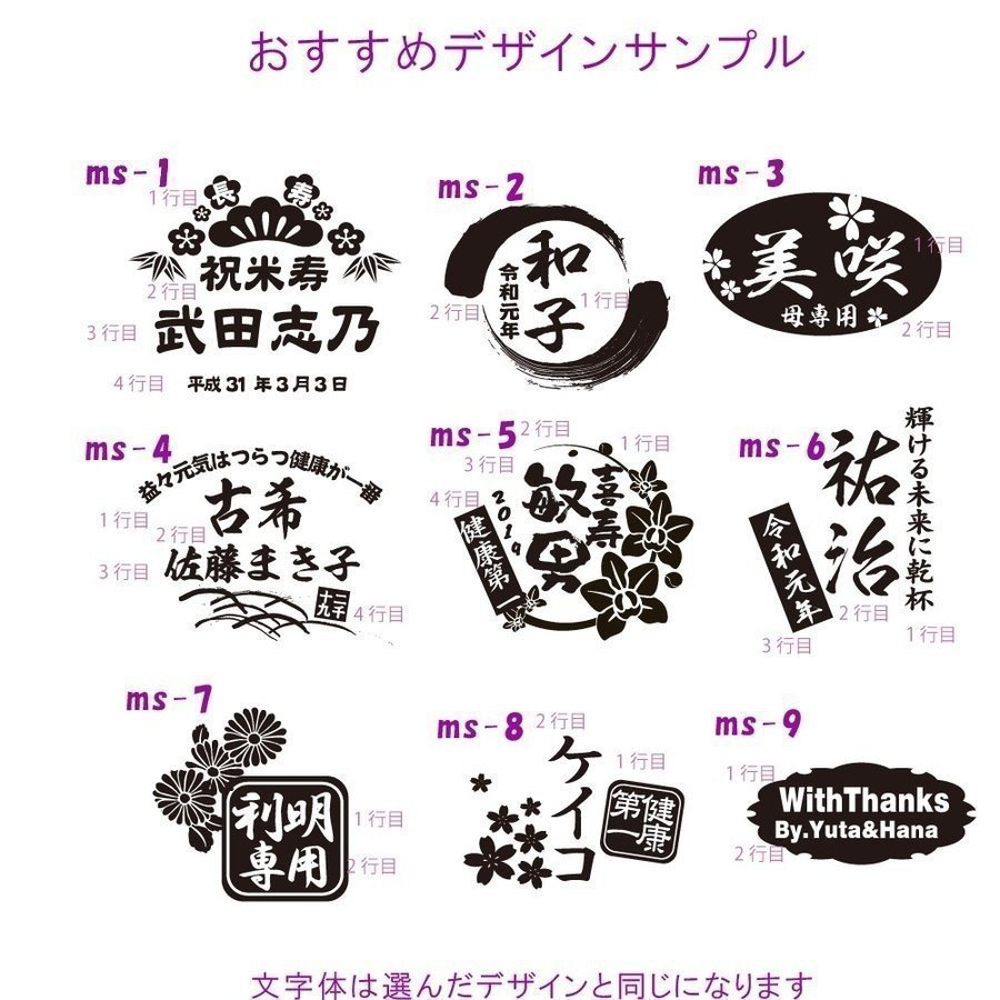 名入れ 有田焼なごみ焼酎カップ さつま無双黒ラベル本格焼酎300ml ギフトセット