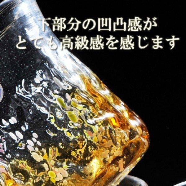 名入れ 獺祭3割9分 琉球硝子 花波ロックグラス 2点ペアセット