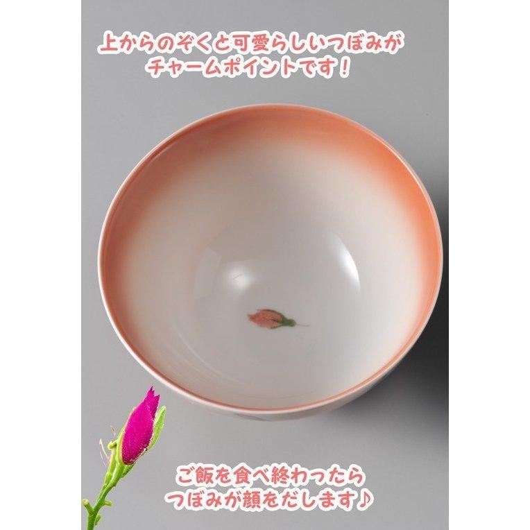 名入れ 有田焼 ミニローズ茶碗 ペアセット