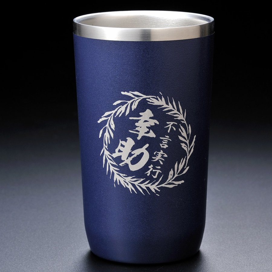 名入れ ビアカップ 保温保冷Zalattoサーモタンブラー450ml