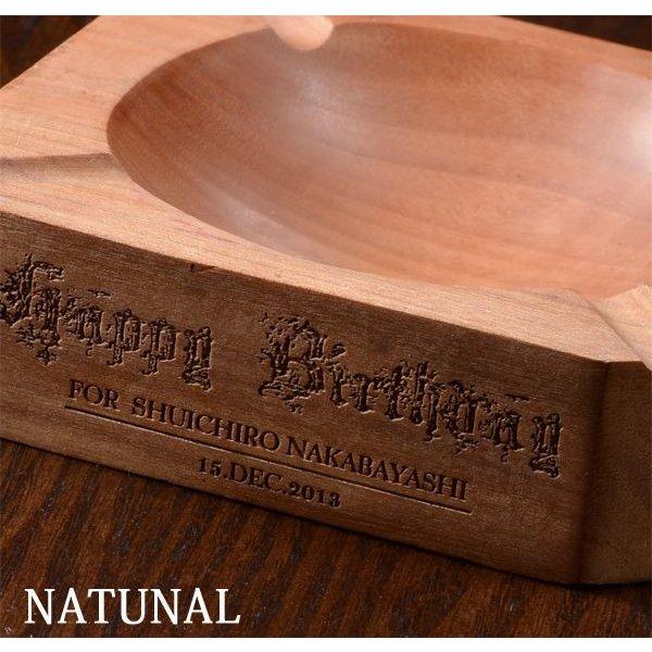 名入れ バリ島直輸入 木製灰皿