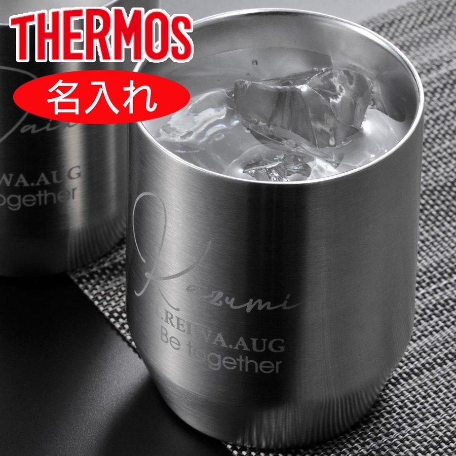 名入れ サーモス 真空断熱カップ360ml(単品)