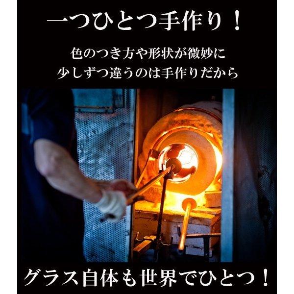 名入れ 源河源吉工房 琉球硝子 樽型グラスMIX硝子