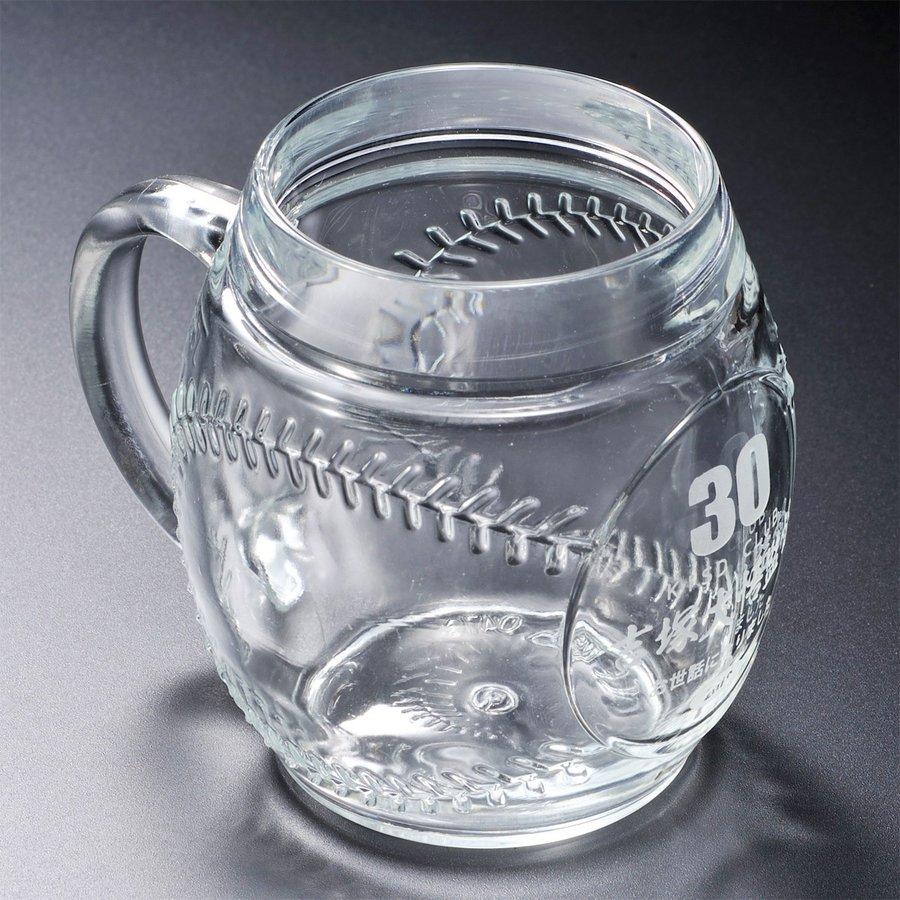 名入れ ベースボール型 硝子製 マグカップ