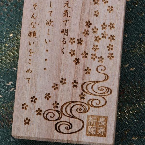【お箸専用オプション加工】当店の木箱入りお箸をご購入時にご選択頂けます