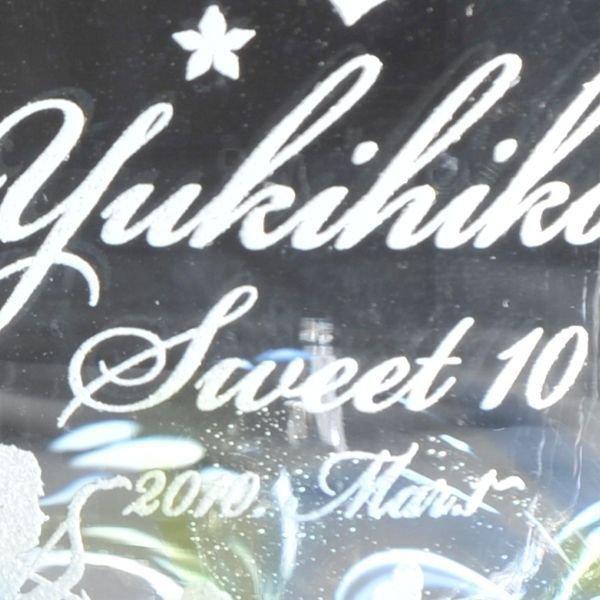 名入れ 沖縄 琉球ガラス 浜辺タンブラー