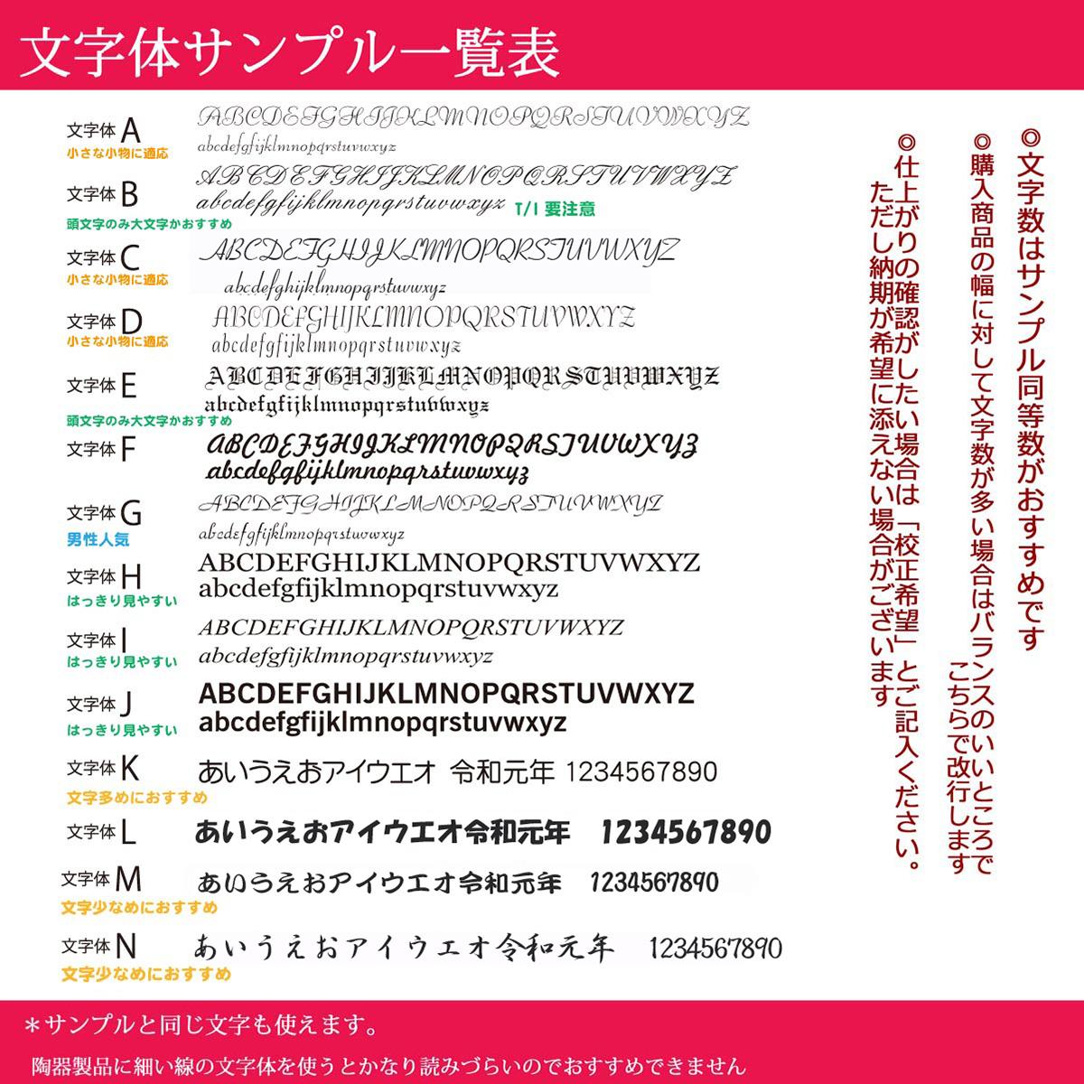 名入れ ペット用 オリジナルハートネックレス鈴セット 単品