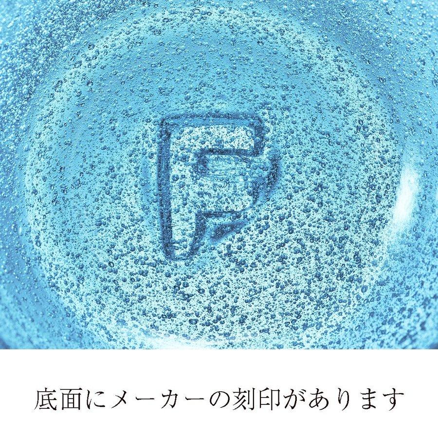 名入れ 琉球浪漫硝子 気泡入り手作りグラス 2点ペアセット