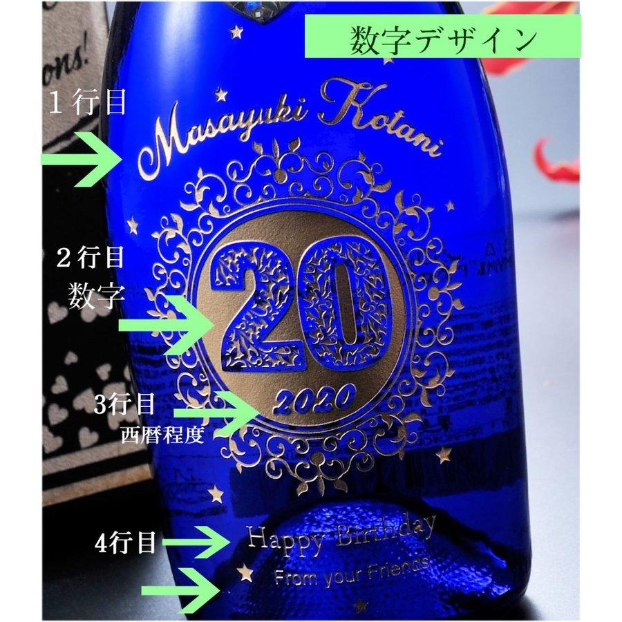 名入れ ボッテガ スパークリングワイン750ml