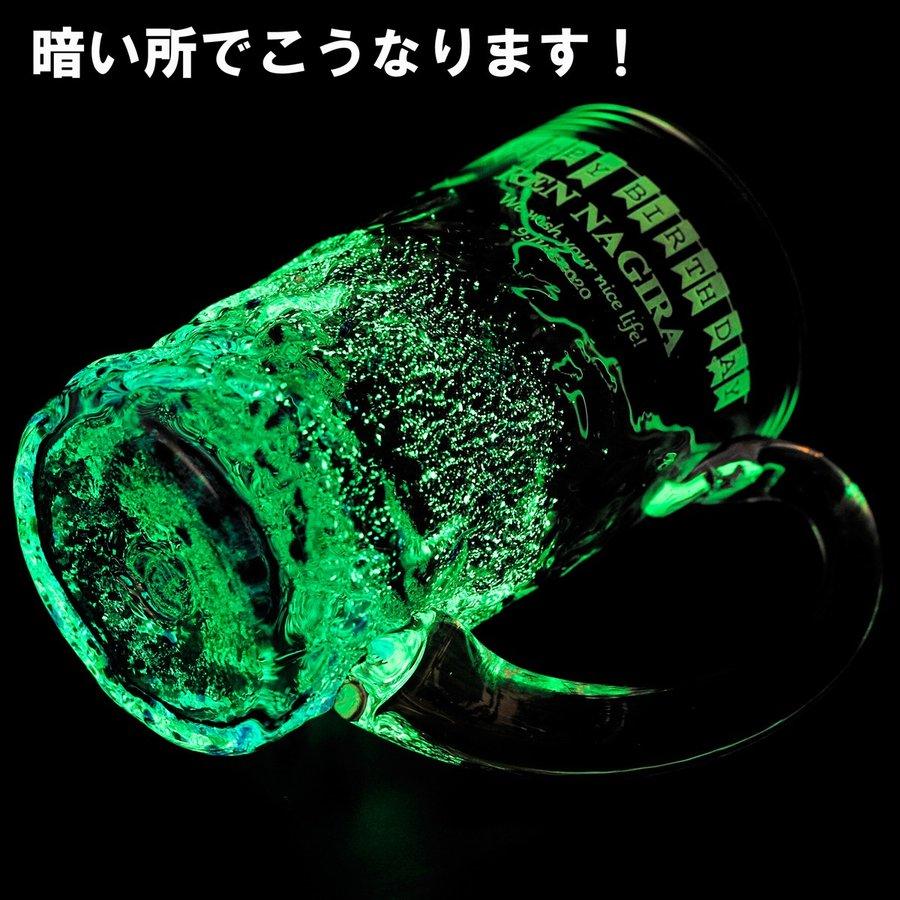 名入れ 琉球硝子 光る蓄光ジョッキ