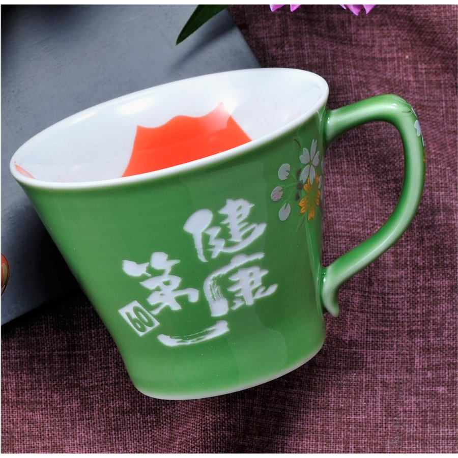 名入れ 有田焼 赤富士桜 取っ手付コーヒーカップ 単品